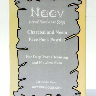 charcoal-and-neem-face-pack